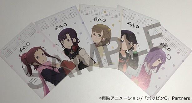 描き下ろしポストカードセットが付属する「ポッピンQ」第2弾前売券が12月3日発売