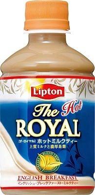 「リプトン ザ・ロイヤル」は今年新たにホットが登場!「リプトン ザ・ロイヤルホット」