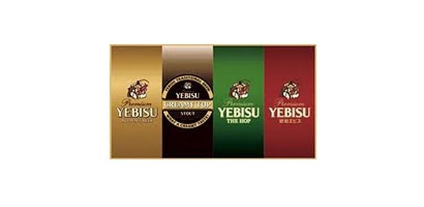9/20(日)〜23(水)で開催する「恵比寿麦酒祭」内の「恵比寿麦酒記念館ガイドツアー」では、無料でおいしく飲む方法や試飲が体験できる
