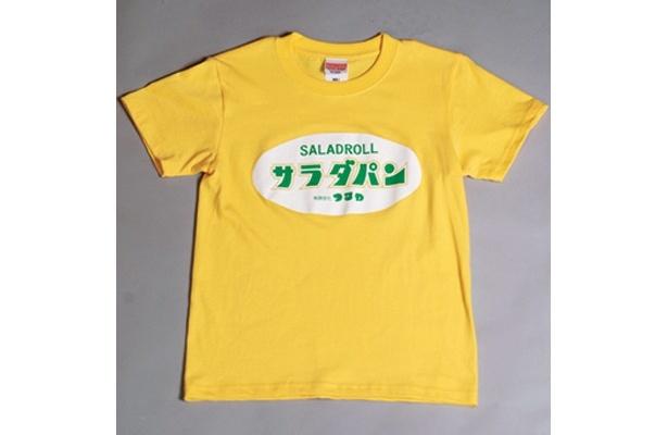 店頭ではなんと「サラダパンTシャツ」(1800円)も販売
