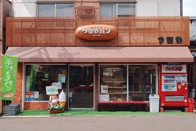 半世紀以上営業を続ける老舗「つるやパン」