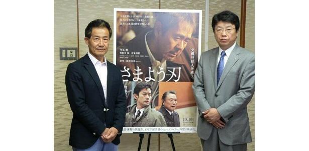 北村晴男弁護士(右)と真山勇一議員(左)