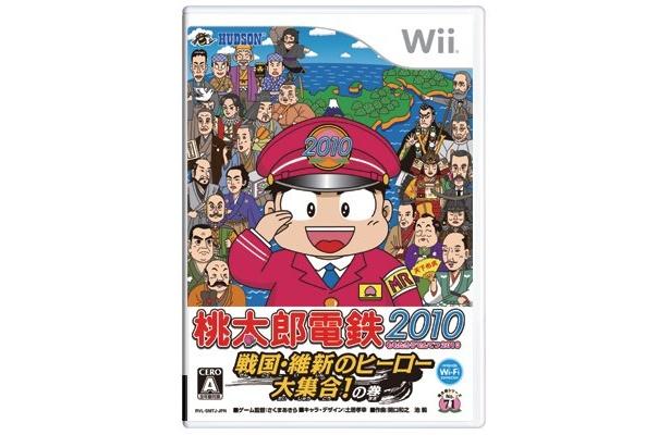 Wii対応の「桃太郎電鉄2010 戦国・維新のヒーロー大集合!の巻」は、11/26(木)、6090円で発売予定