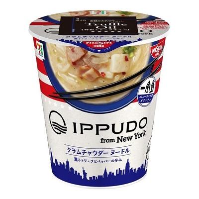 「セブンプレミアム IPPUDO NY クラムチャウダーヌードル」(213円)