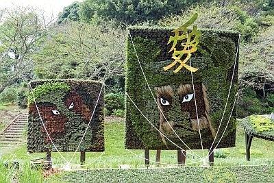 平面作品でありながら、直江兼続の勇まし い大凧は迫力満点の「大凧合戦(伝統と文化)」は新潟市の作品