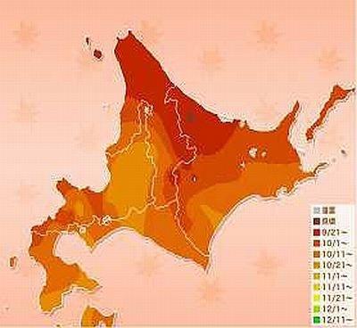 もみじ色づき予想マップ【北海道】