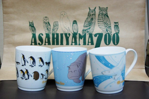旭山動物園・マグカップ