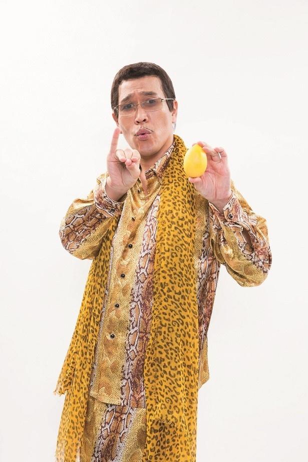 """【写真を見る】ピコ太郎がザテレビジョンの代名詞""""レモン""""を持って撮影!"""