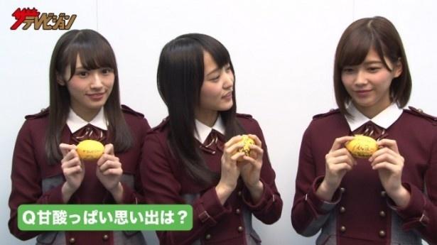 """SP動画では欅坂46が、ザテレビジョンの代名詞""""レモン""""にちなんで""""甘酸っぱい""""思い出トークを繰り広げる♪"""