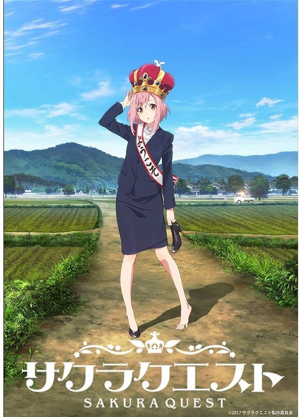 「SHIROBAKO」のP.A.WORKS最新作「サクラクエスト」製作決定!2017年4月放送予定