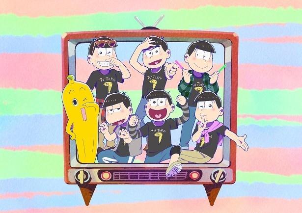 大人気アニメ「おそ松さん」とのコラボレーションも実施