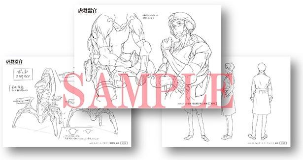 2月公開の劇場アニメ「虐殺器官」の豪華特典付き前売券が12/17から発売
