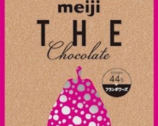ヘーゼルナッツチョコとカカオで香ばしくスパイシーな「明治ザ・チョコレート 魅惑の旨味ジャンドゥーヤ」