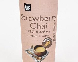 """カフェで人気の""""チャイ""""にイチゴのフレーバーを加えた「いちご香るチャイ」(178円)は12月13日(火)より期間限定発売"""