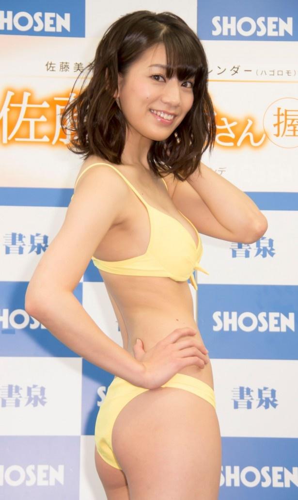 カレンダー発売イベントに出席した佐藤美希