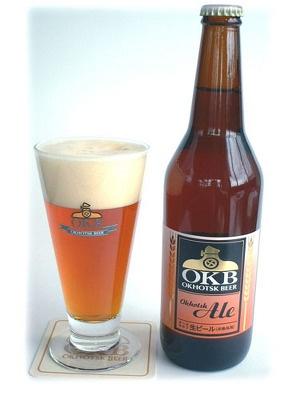 地元・北見のオホーツクビール