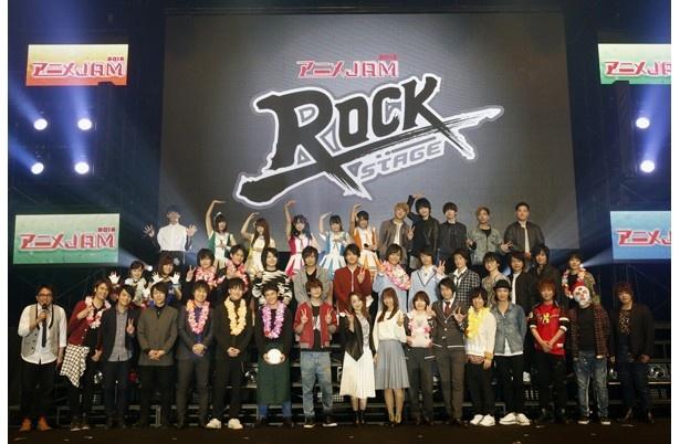 止まらない脱線とアドリブに爆笑の嵐! アニメJAM「Rock Stage」レポート