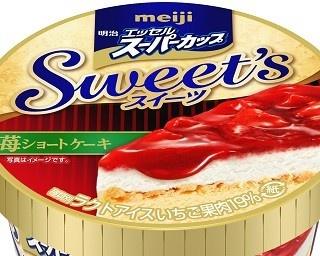 「明治 エッセルスーパーカップ Sweet's 苺ショートケーキ」(税別220円)
