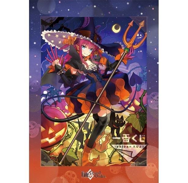 一番くじONLINEに「Fate/Grand Order」が登場。イベントビジュアルがB3のビッグサイズボートに!
