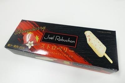 ジョエル・ロブション ストロベリー ~タヒチ産バニラとホワイトチョコで~