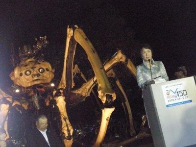 林 文子横浜新市長が「Y150はじまりの森」にいらっしゃいました