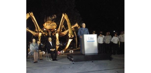横浜開港150周年協会会長・藤木幸夫さんの閉幕宣言。このイベントで初めて港に来てくれた子供たちもきっと大勢います