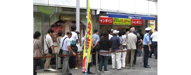 オータムジャンボ本日発売!!売場にはさっそく行列が
