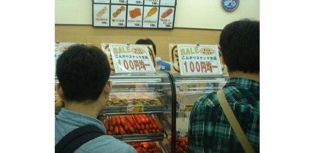 「トゥモローパーク」内のスリーエフでは商品がいっせいにプライスオフ!何と半額のフードも!