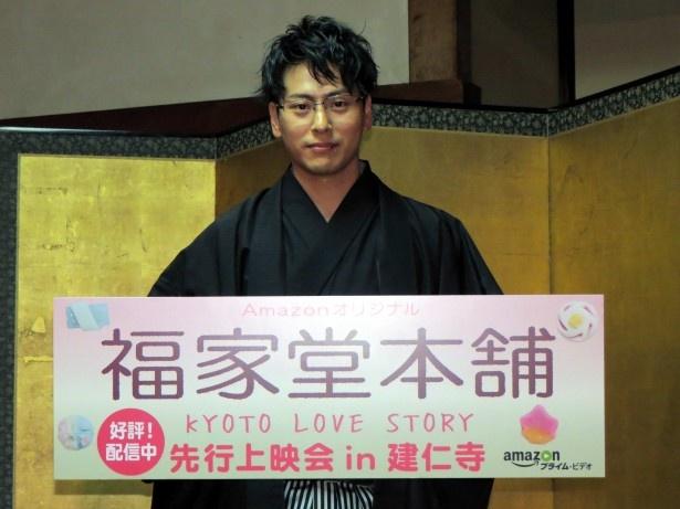 「福家堂本舗-KYOTO LOVE STORY-」の第10話先行上映会にて、三代目J Soul Brothersの山下健二郎が、約150人のファンの前に登場