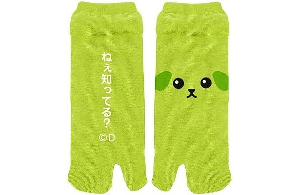 正座をした時にアクセントになるユニークなデザインD賞「足袋ソックス」(全3種) ※女性用フリーサイズ(約22〜24cm)