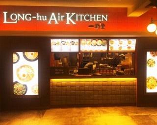 食べるスープの店「TRUE SOUP」など東海初出店の店にも注目