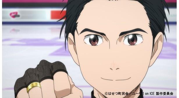 「ユーリ!!! on ICE」第11話先行カットが到着。SPゲストに織田信成が登場!