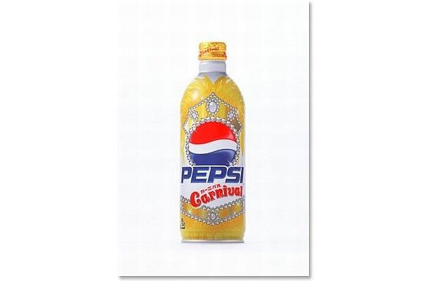トロピカルフルーツ風味「ペプシカーニバル」は2006年7月発売