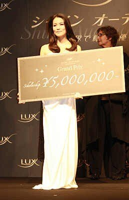 賞金500万円もゲットした