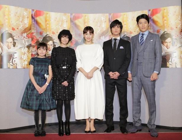 会見に登壇した(左から)鈴木梨央、真木よう子、綾瀬はるか、板垣瑞生、鈴木亮平