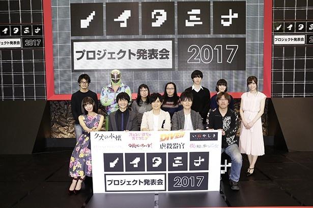 「DIVE!!」「いぬやしき」など新作タイトルがズラリ!「フジテレビ・ノイタミナプロジェクト発表会2017」