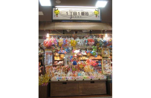 3階の駄菓子店「1丁目1番地」
