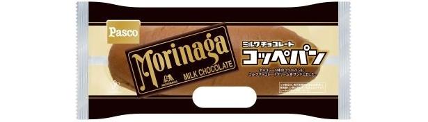 2か月限定で再登場!「森永ミルクチョコレート」シリーズ