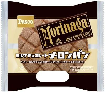 人気の「森永ミルクチョコレートメロンパン」はこちら!