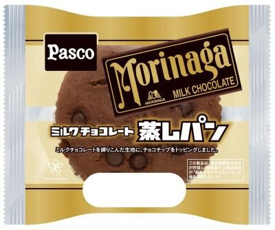ミルクチョコレートを練りこんだ生地に、チョコチップをトッピング