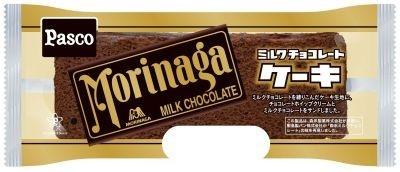 ミルクチョコレートを練りこんだケーキ生地にチョコレートホイップクリームとミルクチョコレートをサンド