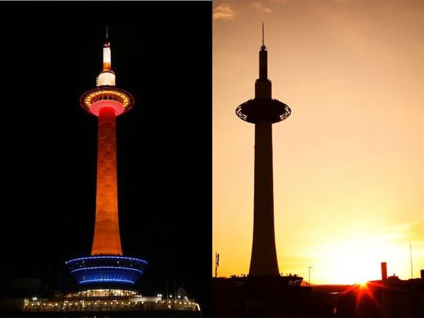 京都タワーが御来光をイメージしたオレンジ色にライトアップ