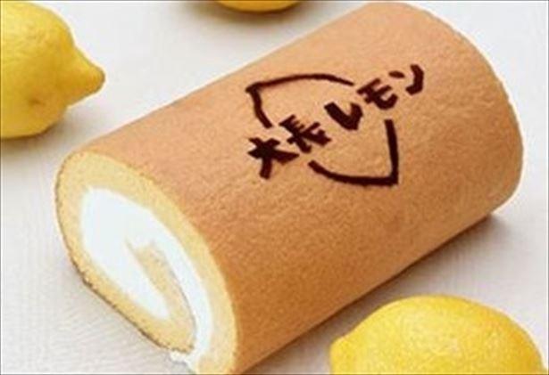 国産レモン発祥の地・大長のレモンを使用したロールケーキ発売