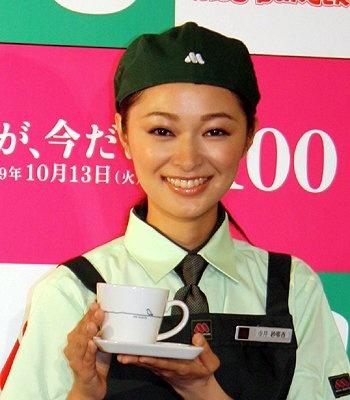 9/30、「モスバーガー大崎カフェ店」の1日店長を務めた、タレントの市井紗耶香さん