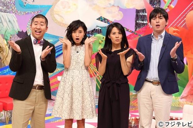 12月21日(水)放送の「聞いてた話と違います!~ブームに潜む落とし穴~」に出演の澤部佑、小島瑠璃子、井森美幸、博多大吉(左から)