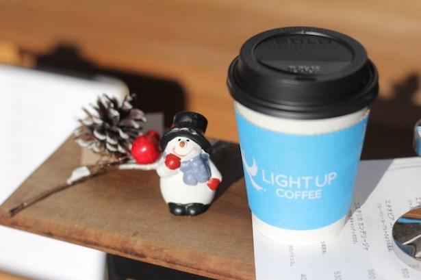 クリスマスブレンドは持ち帰りでも!芯まで温まる、素材の甘さたっぷりのコーヒー