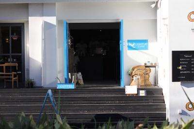 LIGHT UP COFFEEは2014年7月からオープンする吉祥寺の自家焙煎コーヒーショップ