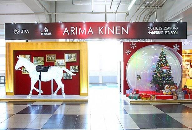 """イルミ&""""スノードーム""""でクリスマス気分が盛り上がる!"""
