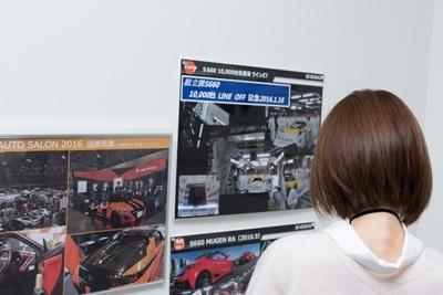 館内には、S660の歴史を写した写真も展示
