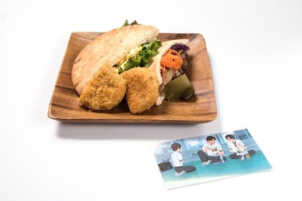 「司と高木からもらったタマゴサンドとコロッケで作るコロッケパン 場面カットカード付き」(1166円)